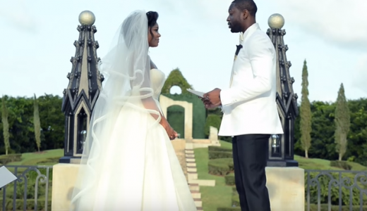The Wade Union - Gabrielle Union & Dwayne Wade Wedding Vows LoveweddingsNG1