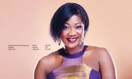 Mercy Johnson is Pregnant with Baby No 2