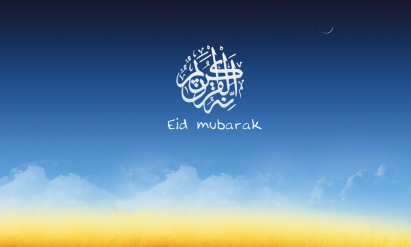 Barka Da Sallah to all our Muslim Brothers & Sisters